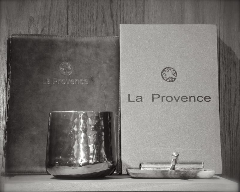 Wijn & menukaart